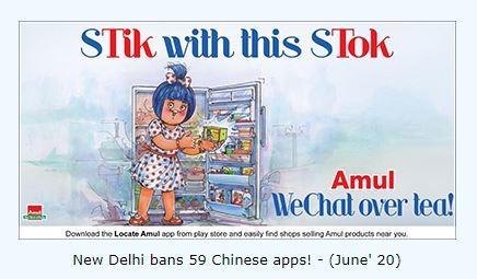 Amul Content Marketing