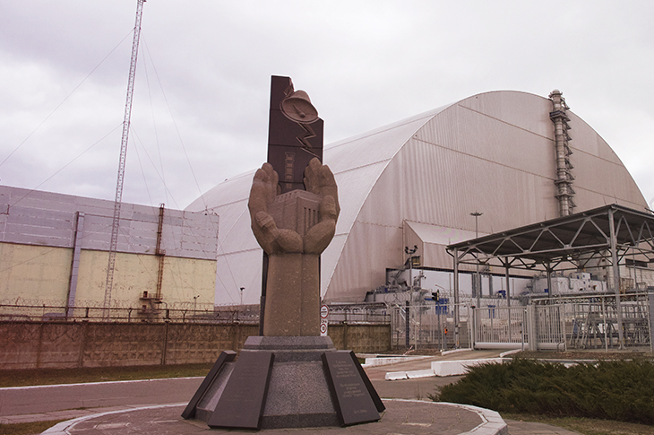 International_Chernobyl_Disaster